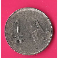 41-01 Индия, 1 рупия 2009 г.