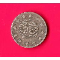 11-40 Турция, 1 куруш 1890 г. Единственное предложение монеты данного года на АУ