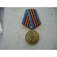 Медаль Защитника Отечества Украина