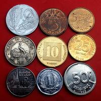 9 монеток - 9 стран. #86 Старт с 10 копеек