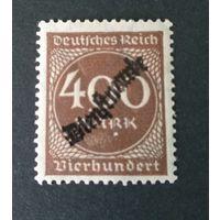 1923 Рейх Mi 80 служебные MNH**