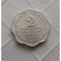 2 цента 1971 г. Шри Ланка