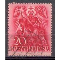 Венгрия 1938 900 лет смерти Св. Стефана