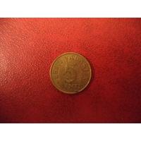 5 центов 1992 Эстония