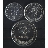Хорватия 1,20 липа 2 куна 1995 г. ФАО. Состояние новое!!!