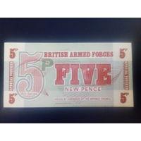 Великобритания 5пенсов Вооруженных сил