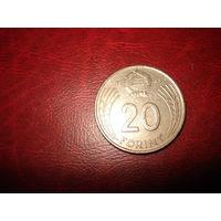 20 форинтов 1983 года Венгрия