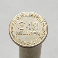 Голландская почтовая лотерея 2012