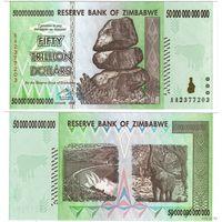 Зимбабве. 50 000 000 000 000 долларов (образца 2008 года, P90, UNC)