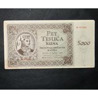 Хорватия,  5000 кун 1943 год.