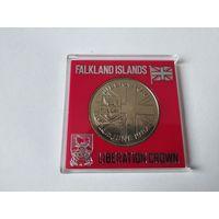 Фолклендские острова 50 пенсов, 1982 Освобождение - 14 июня 1982 - Proof  7