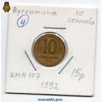 Аргентина 10 сентаво 1992 года -4