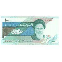 10000 риалов Ирана (гора)