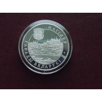20 рублей 2004г. Могилёв