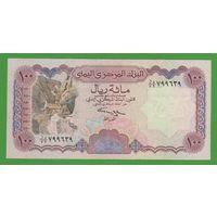 Йемен 100 риалов  г.  UNC   распродажа
