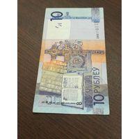10 рублей 2009 года. Радар.