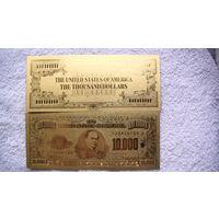 США золотая банкнота 10 000 $. распродажа