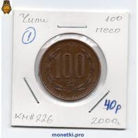 Чили 100 песо 2000 года.