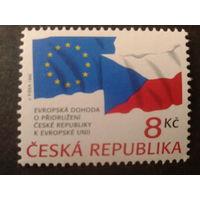 Чехия 1995 флаги
