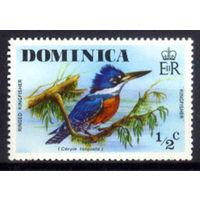 1976 Доминика. Красногрудый пегий зимородок