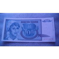 Югославия. 100 динар 1992г.   распродажа