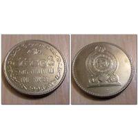 1 рупий 1996 года Шри-Ланка - из коллекции