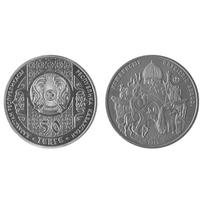 G 2015 г. Казахстан 50 тенге СКАЗКА ХОДЖА НАСРЕДДИН никель