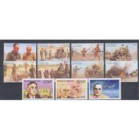 [924] Габон 1996. 2-я мировая война.Война в Северной Африке. СЕРИЯ+МАЛЫЙ ЛИСТ.