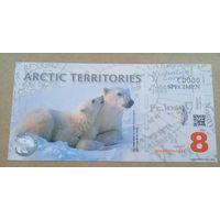 Арктика, 8 долларов, 2011, Полимер, UNC