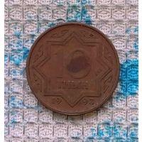 Казахстан 10 тыин 1993 года. Инвестируй выгодно в монеты планеты!