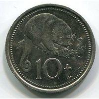 НОВАЯ ГВИНЕЯ - 10 ЦЕНТОВ 1975