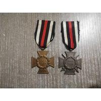 Почетный крест первой мировой войны 1914 - 1918 г. Крест Гинденбурга