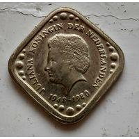 Нидерланды 5 центов, 1980 32 года правления Королевы Юлианы 4-1-11