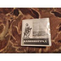 Открытка гармошка Калининград 1970г тираж 20.000