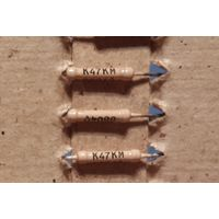 Терморезистор КМТ-1 47кОм 20%