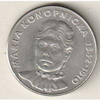 Польша 20 злотый 1978 Мария Конопницкая
