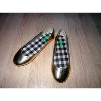 Золотые туфли - балетки