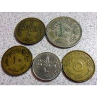Египет - набор из 5-ти разных монет от 1953 года (цена за все, из мешка)