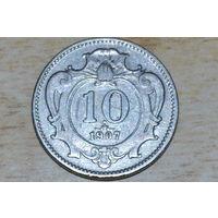 Австро-Венгрия 10 геллеров 1907