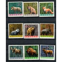 Польша - 1965 - Фауна - (клей у номинала 2,50 с отпечатком) - [Mi. 1635-1643] - полная серия - 9 марок. MNH.