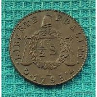"""Франция 1/2 соля (су) 1792 года. Состояние, патина """"кабинетка""""!"""