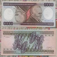 Распродажа коллекции. Бразилия. 5 000 крузейро 1981 года (P-202c - 1981-1985 ND Issue)