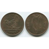 Ирландия. 1 пенни (1967, XF)