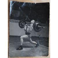Фото с соревнований силачей. 1948 г. 13х18 см.
