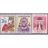 Чехословакия, 1974 год, ** Словацкая культура Восстание (СЛ2