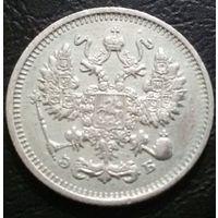 Российская Империя. 10 копеек 1912, Состояние! с рубля