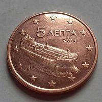 5 евроцентов, Греция 2014 г., AU