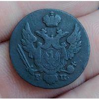 1 грош 1830 г Хороший Нечастый