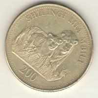 200 шиллингов 2008 г.