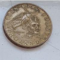 Франция 10 франков, 1988 100 лет со дня рождения Ролана Гарроса 4-14-6